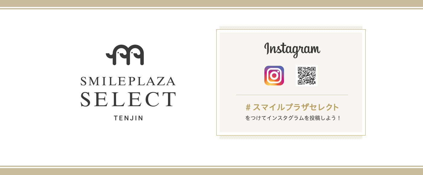 SMILE PLAZA SELECT 6.28 GRAND OPEN